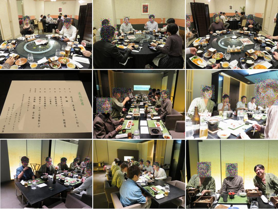 若尾裕二のセミナー懇親会|FXトレーダーブログ|YWCトレードロジック事業部